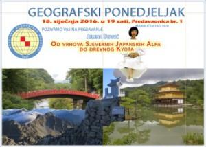 GEOGRAFSKI PONEDJELJAK_Stanic_Jelena_18-01-2016