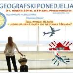 GEOGRAFSKI PONEDJELJAK_Kozic_Kristina_21-03-2016